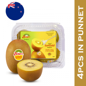 Zespri Gold Kiwifruit - SunGold